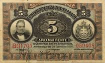 Greece 5 Drachmai 1916 - Georgios Stavros - Serial B01705 - F