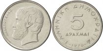 Greece 5 Drachmai Aristot - 1976