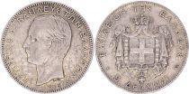 Greece 5 Drachms George I - 1875 A - Silver - KM.46