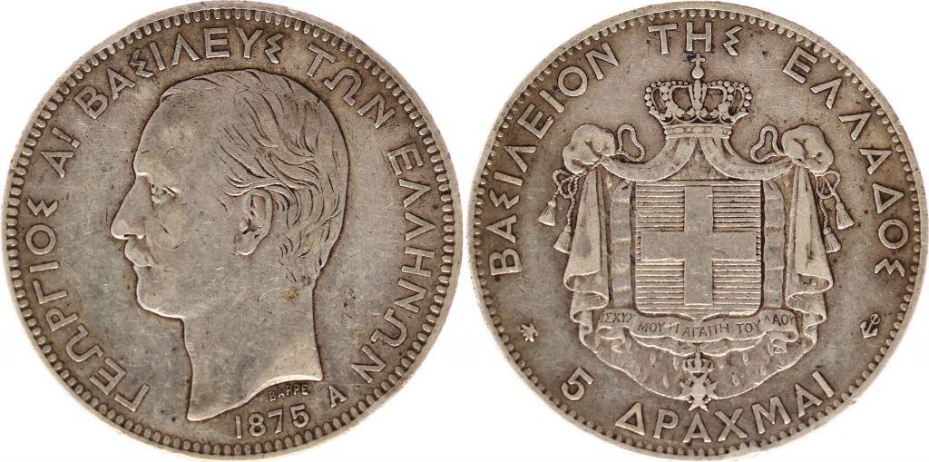 Greece 5 Drachms George I - Arms 1875 A