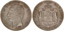Greece 5 Drachms George I - Arms 1875 A