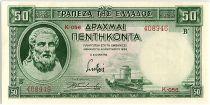 Greece 50 Drachmes, Hésiode, Frieze - 1939
