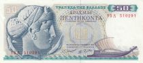 Greece 50 Drachms 1964 - Athena, Harbour