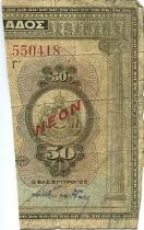 Greece 50 Drachms 50 Drachmai cut