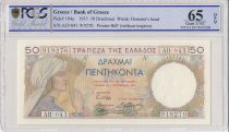 Greece 50 Drachms Woman Farmer, Ceres - 1935