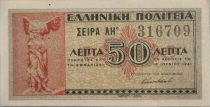 Greece 50 Lepta - Nike of Samothrace 1941 - VF