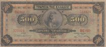 Greece 500 Drachms  - Athena - 1932 - F