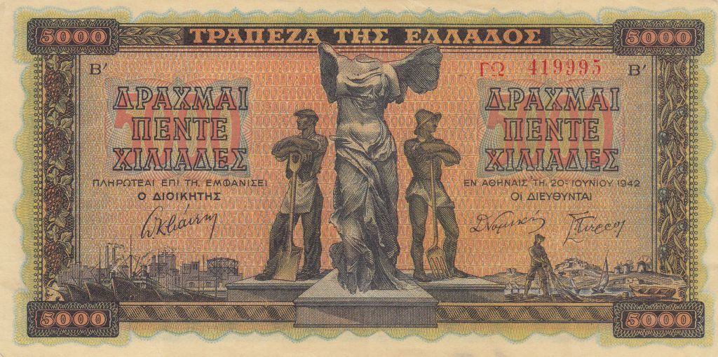 Greece 5000 Drachmes 1942 - Nike of Samothrace, harbour, ships, farmer