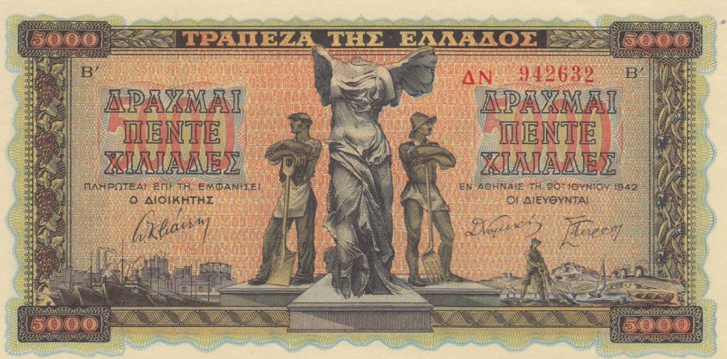 Greece 5000 Drachmes 1942 - Nike of Samothrace, harbour, ships