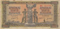 Greece 5000 Drachms - Nike of Samothrace - 1942 - F