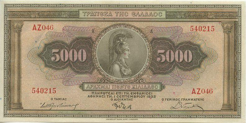 Greece 5000 Drachms Athena, griffin - 1932