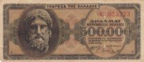 Greece 500000 Drachmes 1944 - Zeus - Serial BO