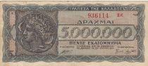 Greece 5.000.000 Drachms Arethusa (Nymphe)  1944 - F