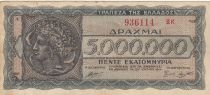 Greece 5.000.000 Drachms Arethusa (Nymphe)  1944 - F