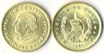 Guatemala 1 Centavo KM.275.2 - 1991