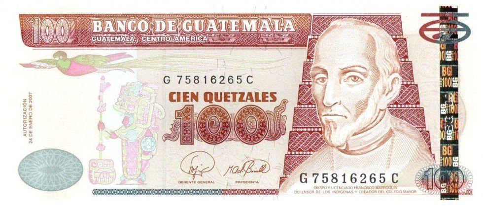 Guatemala 100 Quetzales Francisco Marroquin - Université San Carlos 2007