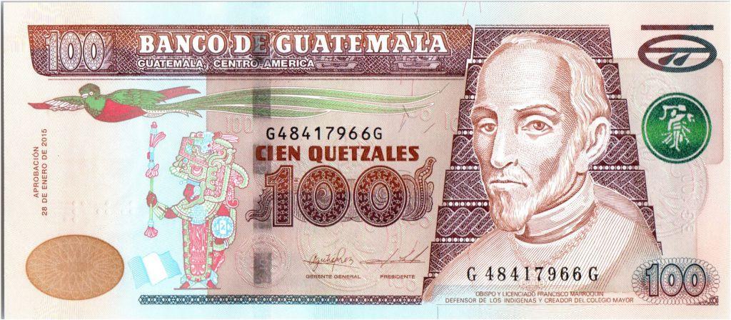 Guatemala 100 Quetzales O. Marroquin - Université de San José - 2015 (2017)
