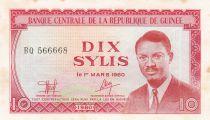 Guinea 10 Sylis 1980 - P. Lumumba, Bananas