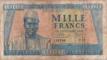 Guinea 1000 Francs Sékou Touré - Boats at shore - 1958 - F27