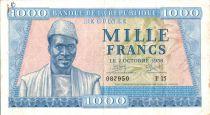 Guinea 1000 Francs Sékou Touré - Boats at shore - 1958