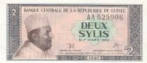Guinea 2 Sylis 1981  King Mohamed V
