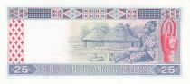 Guinea 25 Francs 1985 -Young boy - Girl by huts