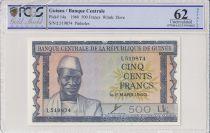 Guinea 500 Francs 1960 - Sekou Touré - Canoes - PCGS 62