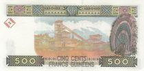 Guinea 500 Francs Woman - Minehead - Serial - 1998