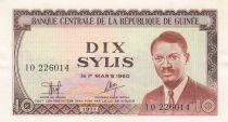 Guinée 10 Sylis 1980 - P. Lumumba, Bananes