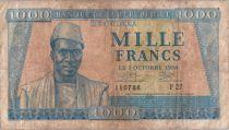 Guinée 1000 Francs Sékou Touré - Pirogues - 1958 - F 27