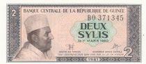 Guinée 2 Syli Roi Mohamed V - 1981