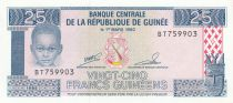 Guinée 25 Francs 1985 -Enfant - Fileuse
