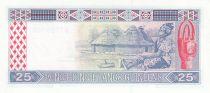 Guinée 25 Francs 1985 -Enfant - Fileuse