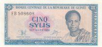 Guinée 5 Sylis 1980  -  N´Krumah - Bananes