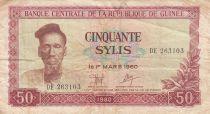 Guinée 50 Sylis 1960 - Homme, barrage