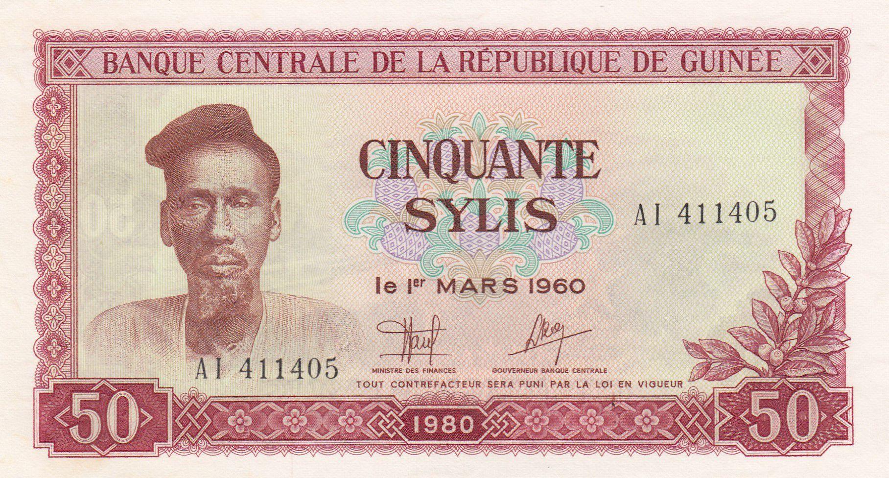 Guinée 50 Sylis 1980 - A.Y. Diallo, barrage - Série AI