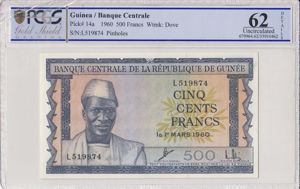 Guinée 500 Francs 1960 - Sekou Touré - Pirogues - PCSS 62