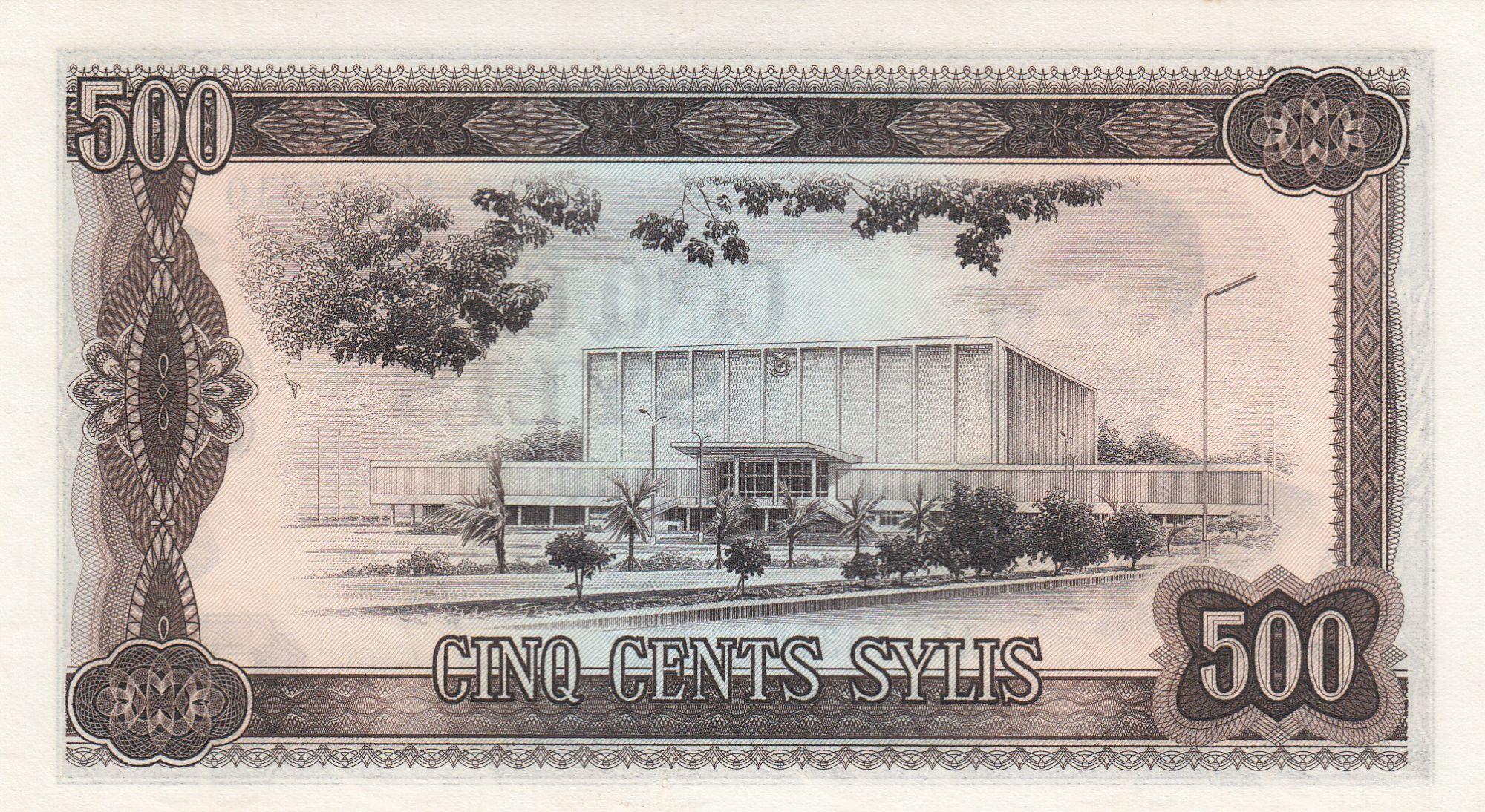 Guinée 500 Sylis 1980 - Maréchal Tito - Palais à Conakry