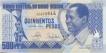 Guinée Bissau 500 Pesos Francisco Mendès - Esclaves quittant l´Afrique