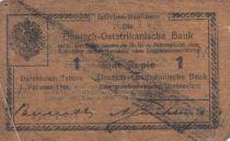 Guinée Equatoriale 1 Rupee 1916 - Série M