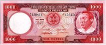 Guinée Equatoriale 1000 Ekuele M.N. Biyogo - Banque  - 1975