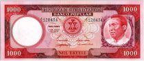 Guinée Equatoriale 1000 Ekuele M.N. Biyogo - Banque -1975
