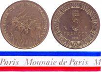 Guinée Equatoriale 5 Francos - 1985 - Essai