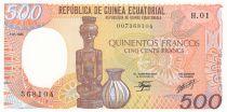 Guinée Equatoriale 500 Francs Statue - Poterie - 1985 Série H.01