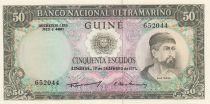Guinée Portugaise 50 Escudos 1971 - Nuno Tristao - Femme et Bateaux - Possession portugaise