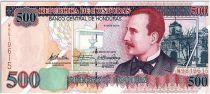 Honduras 500 Lempiras Ramon Rosa - Vue de Rosario - 2010