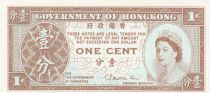 Hong Kong 1 Cent Elizabeth II - 1971 - Uniface - aUNC - P.325b