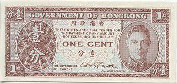 Hong-Kong 1 Cent George VI - Uniface