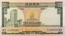Hong Kong 10 Dollars 1975 - Ocean Terminal - XF+