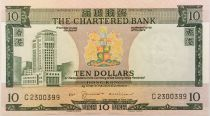 Hong-Kong 10 Dollars 1975 - Terminal maritime - SUP+